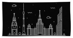 Moscow Skyline Travel Poster Beach Towel