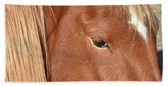 Mustang Macro Beach Towel