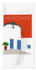 Mykonos Windmill - Orange Beach Towel