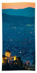 National Observatory Of Athens Beach Towel