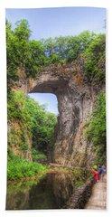 Natural Bridge - Virginia Landmark Beach Towel