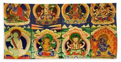 Nepal_d1145 Beach Towel