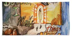 New Chapter Beach Towel