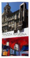 new work Piazza Navona Beach Towel