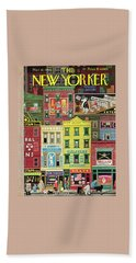 New Yorker March 18 1944 Beach Towel