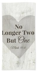No Longer Two- Art By Linda Woods Beach Towel
