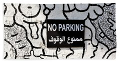 No Parking In Beirut  Beach Sheet
