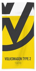 No009 My Little Miss Sunshine Minimal Movie Car Poster Beach Towel