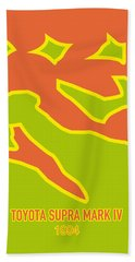 No017 My Fast And Furious Minimal Movie Car Poster Beach Towel