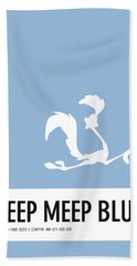 No05 My Minimal Color Code Poster Road Runner Beach Towel