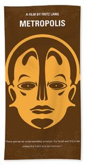 No052 My Metropolis Minimal Movie Poster Beach Towel