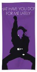 No091 My Janet Jackson Minimal Music Poster Beach Towel