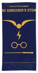 No101-1 My Hp - Sorcerers Stone Minimal Movie Poster Beach Towel