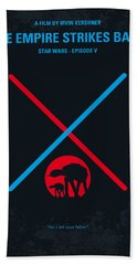 No155 My Star Wars Episode V The Empire Strikes Back Minimal Movie Poster Beach Towel by Chungkong Art