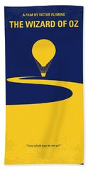 No177 My Wizard Of Oz Minimal Movie Poster Beach Towel