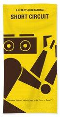 No470 My Short Circuit Minimal Movie Poster Beach Towel