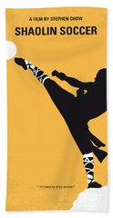No480 My Shaolin Soccer Minimal Movie Poster Beach Towel