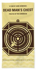 No494-2 My Pirates Of The Caribbean II Minimal Movie Poster Beach Towel