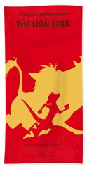 No512 My The Lion King Minimal Movie Poster Beach Towel by Chungkong Art