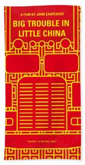 No515 My Big Trouble In Little China Minimal Movie Poster Beach Towel by Chungkong Art