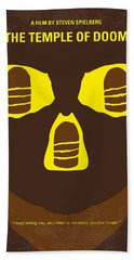 No517 My The Temple Of Doom Minimal Movie Poster Beach Towel