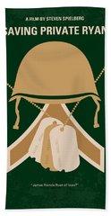 No520 My Saving Private Ryan Minimal Movie Poster Beach Towel