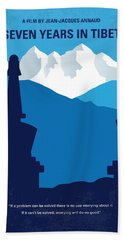 No559 My Seven Years In Tibet Minimal Movie Poster Beach Towel