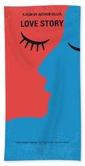 No600 My Love Story Minimal Movie Poster Beach Sheet by Chungkong Art