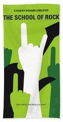 No668 My The School Of Rock Minimal Movie Poster Beach Towel