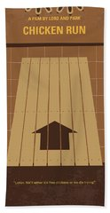 No789 My Chicken Run Minimal Movie Poster Beach Towel