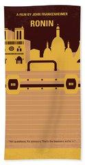 No801 My Ronin Minimal Movie Poster Beach Towel