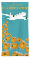 No835 My Chungking Express Minimal Movie Poster Beach Towel
