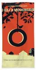 No844 My To Kill A Mockingbird Minimal Movie Poster Beach Towel