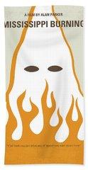 No882 My Mississippi Burning Minimal Movie Poster Beach Towel
