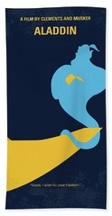 No920 My Aladdin Minimal Movie Poster Beach Towel