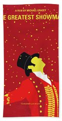 No965 My The Greatest Showman Minimal Movie Poster Beach Towel