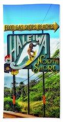 North Shore's Hale'iwa Sign Beach Towel
