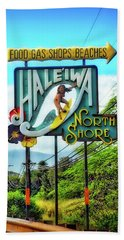 Beach Sheet featuring the photograph North Shore's Hale'iwa Sign by Jim Albritton