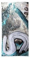 Not My President Beach Towel by Polly Castor