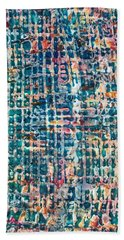 21-offspring While I Was On The Path To Perfection 21 Beach Towel