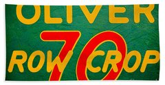 Oliver 70 Row Crop Beach Towel