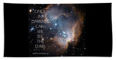 Only In Darkness Beach Towel