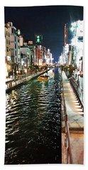 Osaka Waterway  Beach Towel