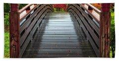 Over The Bridge To Fall Beach Sheet