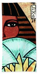 Papyrus Girl Beach Towel by Tara Hutton