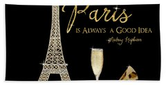 Paris Is Always A Good Idea - Audrey Hepburn Beach Towel