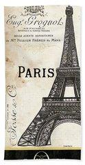 Paris, Ooh La La 1 Beach Towel