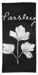 Parsley Black And White- Art By Linda Woods Beach Towel