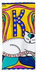 Peace And Love - Cat Art By Dora Hathazi Mendes Beach Towel