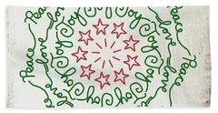 Peace Love Joy Wreath- Art By Linda Woods Beach Towel